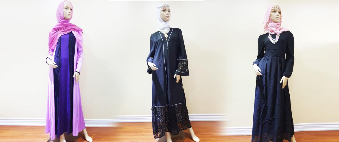Abaya Banner